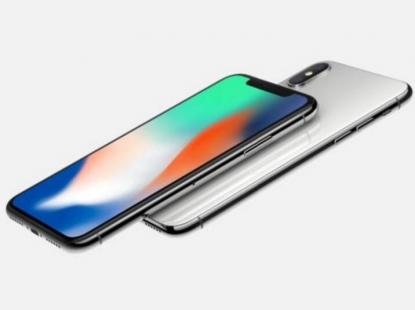 "JM ""Shop Group"" продаёт Apple iPhone X, 5.8"", IOS 11, 64gb"