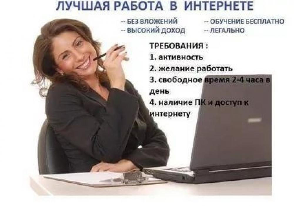 Вакансии бухгалтера на дому в перми приказ главного бухгалтера ооо