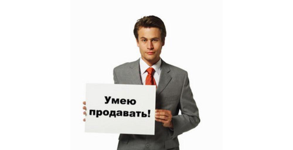 вакансии медсестры в москве работа педиатрии