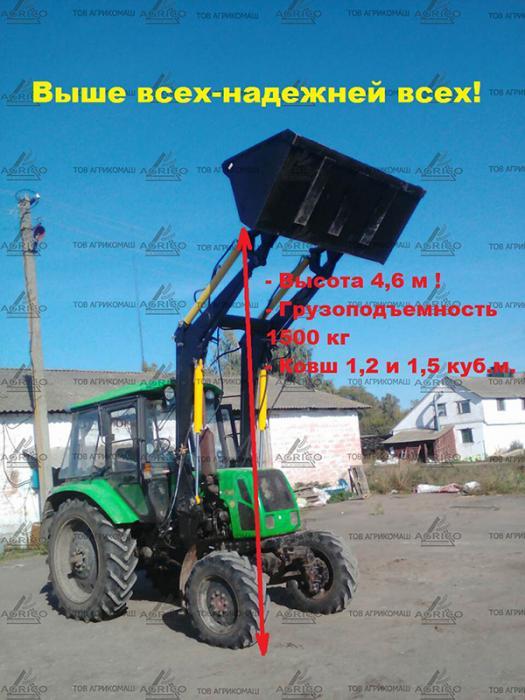 Фронтальный погрузчик КУН на трактор МТЗ 80 джойстик купить ... aab61067ae663