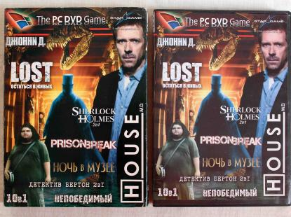 Ігри для ПК диск PC DVD Game Збірник 10 в 1