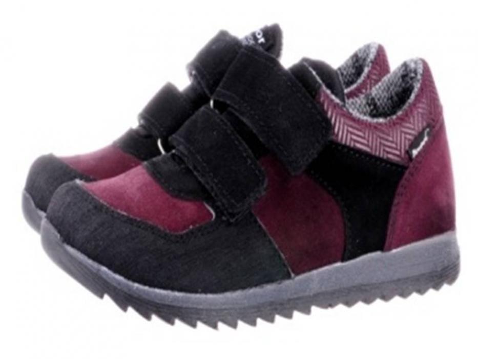 5b9e24a845377c Дитяче взуття від польського виробника Mrugala   Полтавська область ...